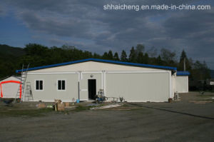 Container House for Disaster Relief Hospital (SHS-mh-camp017) pictures & photos