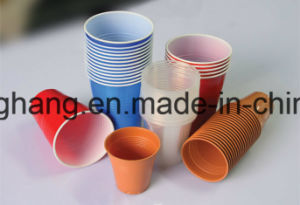 Paper Cup Rim Rolling Machine China pictures & photos