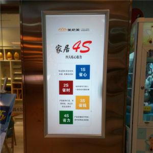 Alumunium Mobile Show Shop Store LED Advertising Display Light Box pictures & photos
