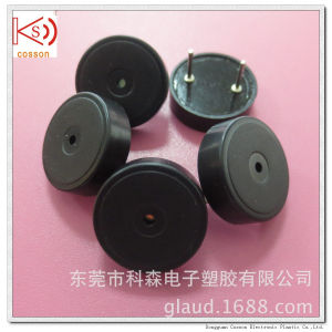 1707 Piezoelectric Buzzers Guangdong Strength Seller Piezo Ceramic Buzzer pictures & photos