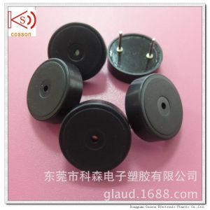 1707 Piezoelectric Buzzers Guangdong Strength Seller Piezo Ceramic Buzzer