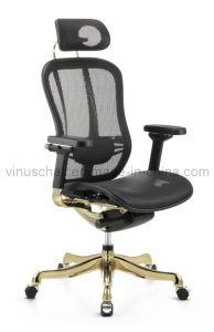 Office Furniture (VBZ1-BM-B52)
