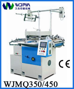 Automatic High Speed Label Die-Cutter (WJMQ-350) pictures & photos