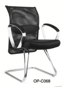 Hot Sale Mesh Visitor Chair (OP-C068)