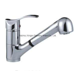 Single Handle Pull-out Sink Mixer (16063)