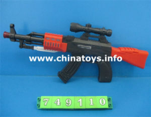 Hot Selling Power Game B/O Gun with Flsahlight (749110) pictures & photos