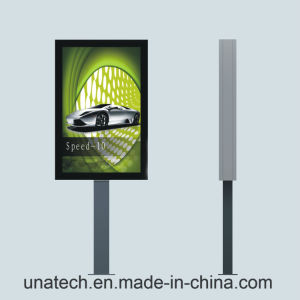 Mega Metal Unipole Golf Course LED Banner Printing Outdoor Ad Media Light Box pictures & photos