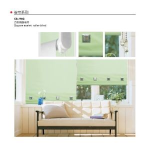 Square Eyelet Roller Blind, CB-94G pictures & photos