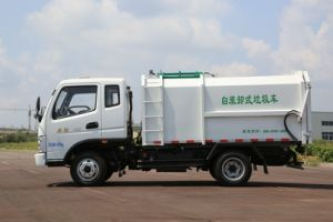 7 Cubic Metre Garbage Truck pictures & photos