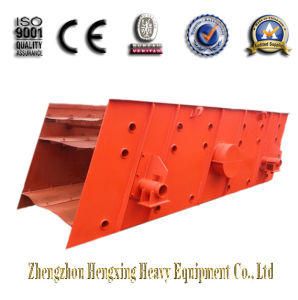 Large Capacity Sandstone Screening Equipment Vibrating Screen for Sale pictures & photos