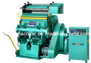 Programmable Hot Foil Stamping and Die Cutting Machine pictures & photos