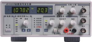 Signal Generator with Function Output pictures & photos