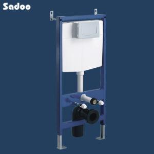 Hidden Cistern (SD007D)