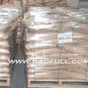 China Antimony Trioxide 99.5% Supplier pictures & photos