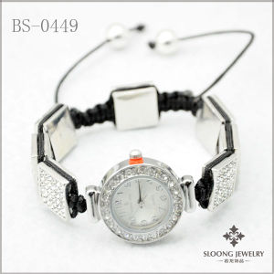 Square Shamballa Watch Bracelet (BS-0449)