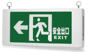 Exit Light (HK-202) pictures & photos