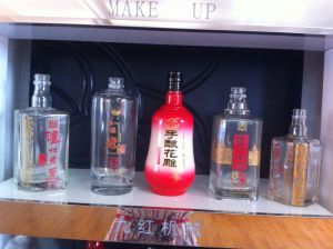 3 Color Glass Bottle Screen Printing Plastic Bottle Screen Printing pictures & photos