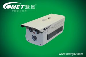 Day Night Surveillance CCTV IP Network Security Camera pictures & photos
