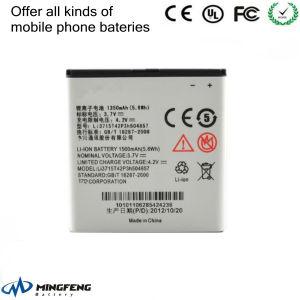 1350mAh Battery for Zte U812/U830/U880s/V788d/U788/N788/V6700