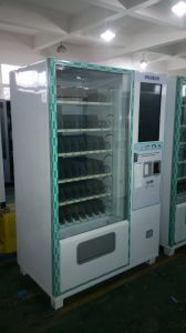 "Medicine Vending Machine 23 "" LCD Screen with Cooling System pictures & photos"