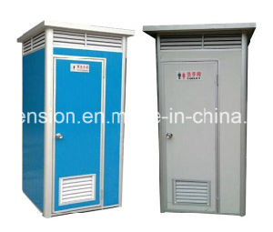 HDPE Mobile Prefabricated Container Public Toilet/House pictures & photos