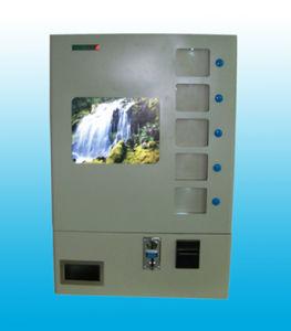 Sanitary Napkin Vending Machine for Wall Mounting (AV-Z5)