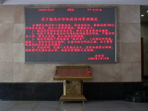 P7.62 Red Color Indoor Moving LED Message Display pictures & photos
