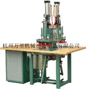 Mat /Plastic Welding Machine (4KW, 5KW, 8KW)