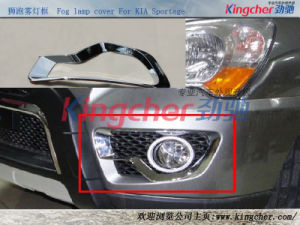Chrome Fog Lamp (Fog Light) Cover for KIA Sportage