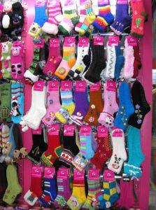 Caddice Socks/Bootees (HGC08A)