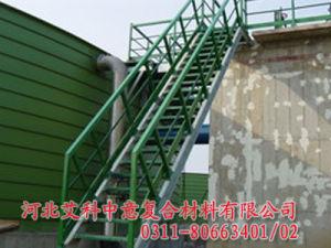FRP Barrier (fiberglass Handrails)