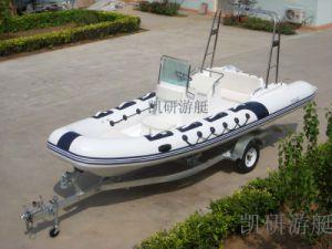 Rib Boat (SSG003 580 Red)