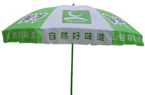 Windproof Advertising Sun Umbrella (TYS-0003B)