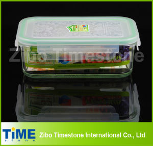 High Borosilicate 900ml Rectangular Food Storate Box With Plastic  Tight Cover pictures & photos