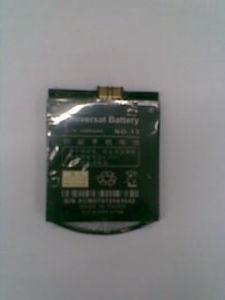 Universal Battery (ID4)