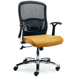 Office Furniture Mesh Office Chair (FOH-XD15) pictures & photos
