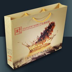 Ivory Gift Bag / Paper Gift Bag