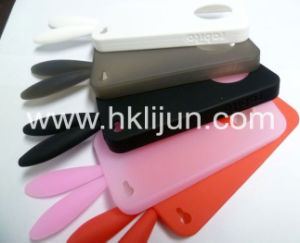Silicone Skin Case, Mobile Phone Cover