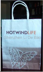 Paper Bag (LDB-LL13)