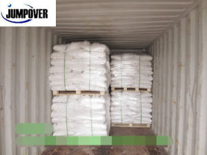China Manufacturer Ammonium Polyphosphate (APP-II) Price pictures & photos