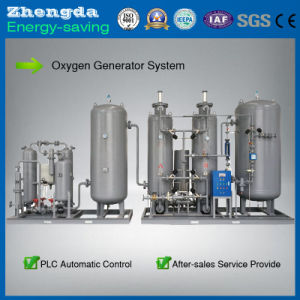 Small Portable Psa Oxygen Generator for Fish and Shrimp Farming pictures & photos