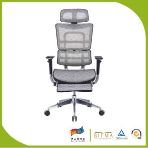 High Quality Modern White Mesh Chair Armchair with Footrest pictures & photos