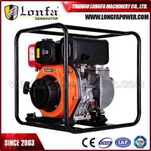 """2"""" 3"""" 4"""" Diesel Power Self Priming Centrifutal Irrigation Clean Water Pump pictures & photos"""