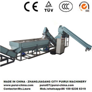 Machines for Recycling Waste PP PE Plastic Film (PR 500) pictures & photos