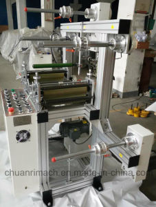 Roll Multilayer Adhesive Tape and Film Laminating Machine pictures & photos