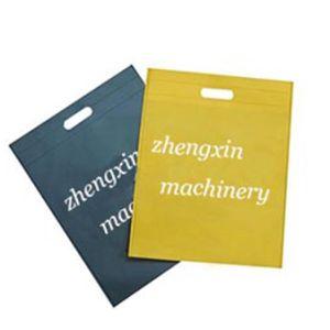 Muiti-Function Non Woven Flat Bag Making Machine (ZXL-B700) pictures & photos