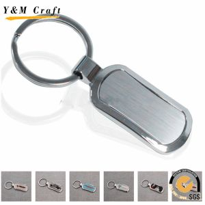 Promotional Christams Gift Metal Key Chain with Customized Logo pictures & photos