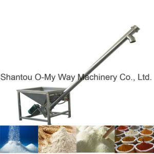 Detergent Powder Bagger Machine Vertical Automatic Packing Machine pictures & photos