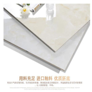 Full Polished Glazed Marble Stone Porcelain Floor Tile (600X600mm 800X800mm) pictures & photos