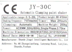 New Design Automatic Clamping Paint Shaker pictures & photos